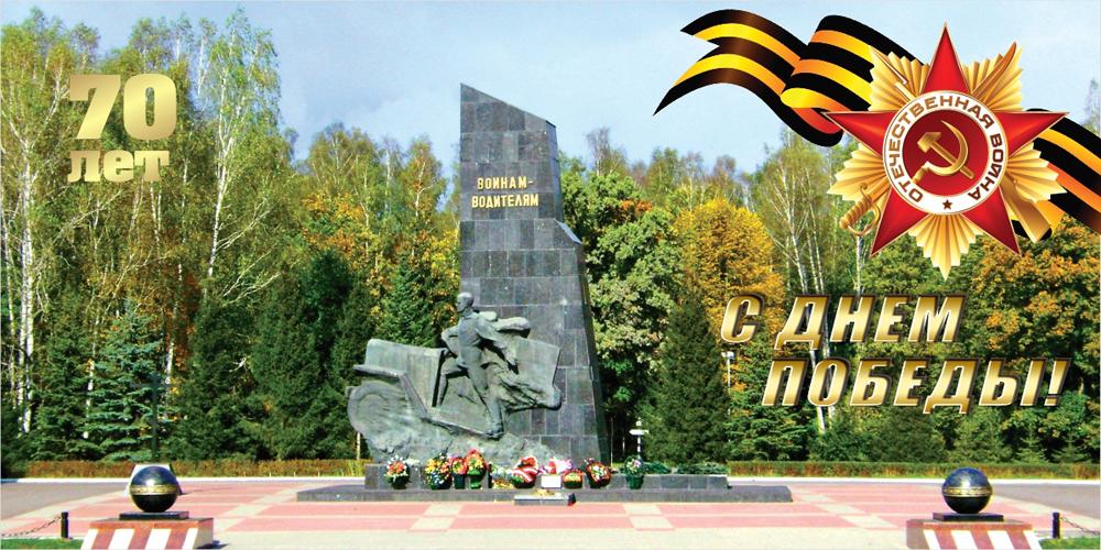 Цена на памятники брянска к 9 мая цена на памятники кресты из мрамора в волгограде